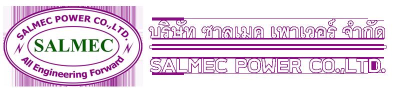 Salmec Power บริษัท ซาลเมค เพาเวอร์ จำกัด